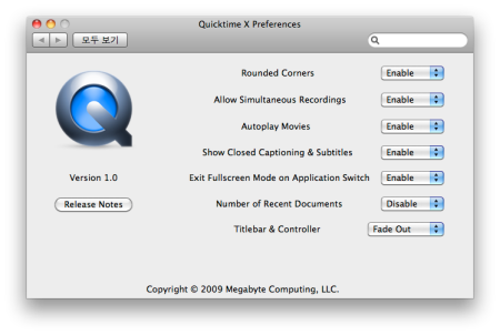 QuickTime X Preference Screenshot