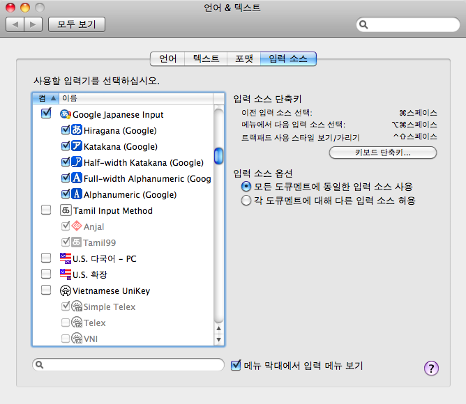 Download Jomic 0.9.30 For Mac