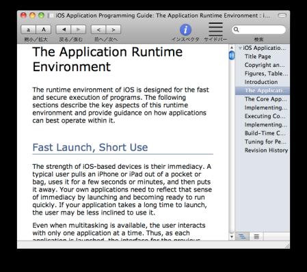 epub to pdf software mac