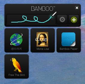 bamboo dock mac