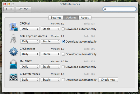GPGPreferences 1.0 build 505 Updatess Preference