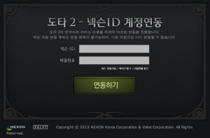DotA2 Steam Nexon Account Link