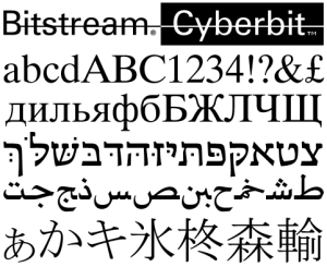 Bitstream Cyberbit Logo