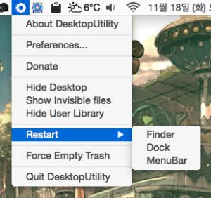 DesktopUtility 1.4.3 Menu